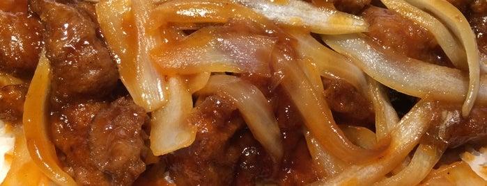 HoWong Restaurant 好旺 is one of Tempat yang Disukai Kano.