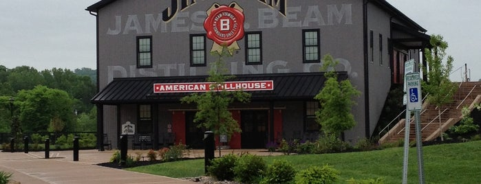Jim Beam American Stillhouse is one of Louisville.