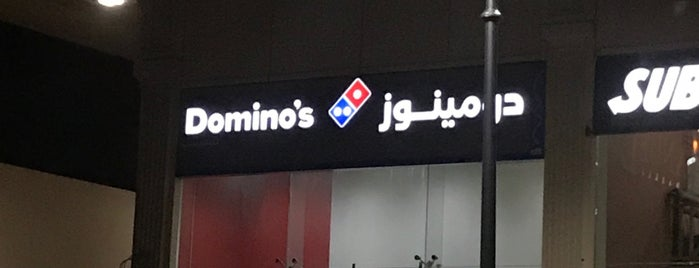 DOMINO's PIZZA is one of Near me.