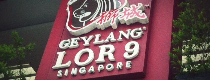 Geylang Lor 9 Singapore is one of J Town.