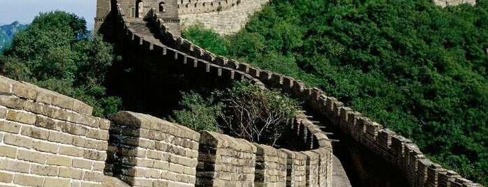 The Great Wall at Badaling is one of Beijing.