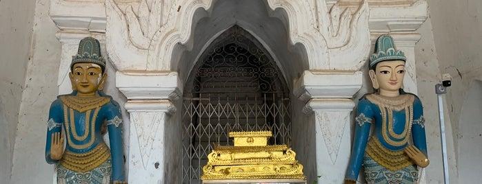 Thatbyinnyu Temple is one of Bagan,  Myanmmar.