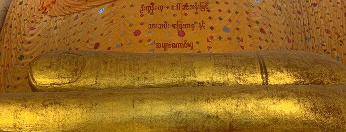 Manuha Phaya Pagoda is one of Bagan,  Myanmmar.