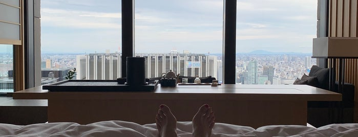 Aman Tokyo is one of Hotels in Japan.