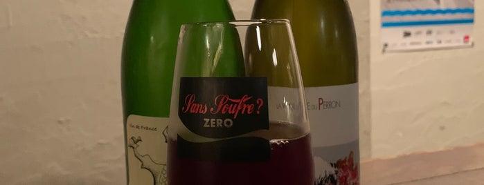 Wine Stand Waltz is one of ヴァンナチュールの飲める店.