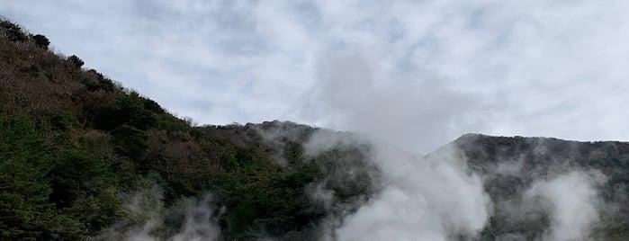 Unzen Jigoku is one of Explore Japan.