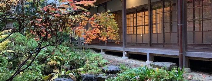 Ekoin is one of Hotels in Japan.