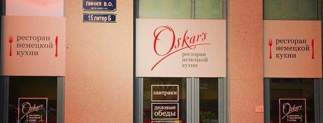 Oskar's is one of Locais salvos de Татьяна.