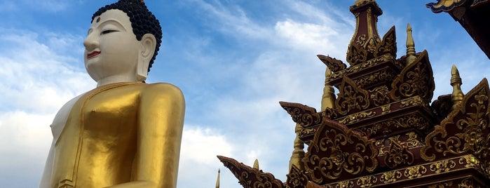 Wat Raja Montean is one of Trips / Thailand.