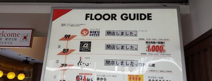 298 あじびる河原町店 is one of Japan 3.