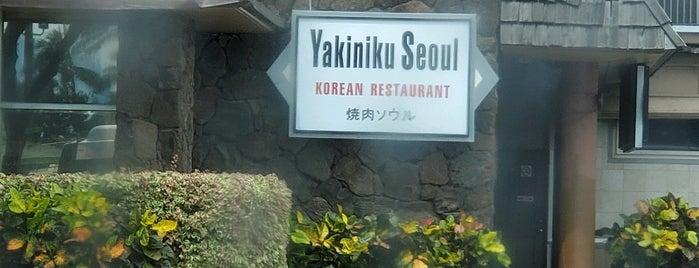 Yakiniku Seoul is one of Hawaii.
