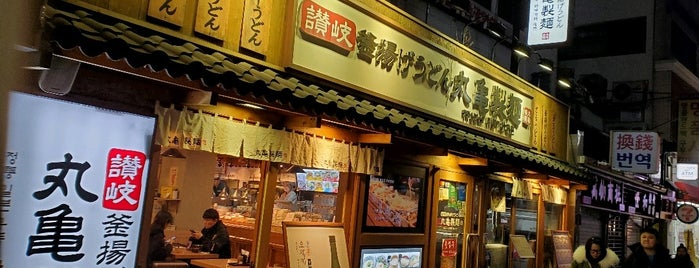 Marugame Udon is one of Seoul,north.