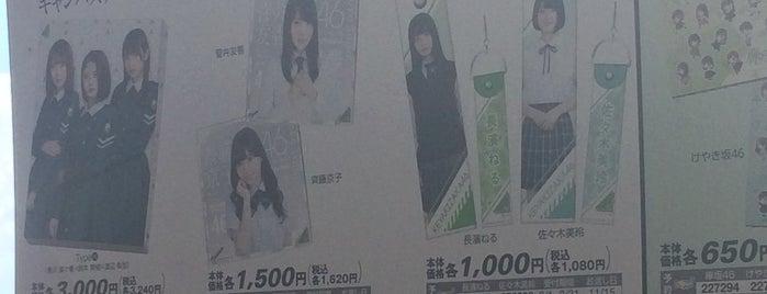 ミニストップ御嵩古屋敷店 is one of Shigeoさんのお気に入りスポット.