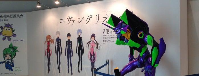 Niigata Manga Animation Museum is one of Yuka's Saved Places.