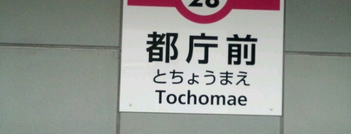 Tochomae Station (E28) is one of faenza.