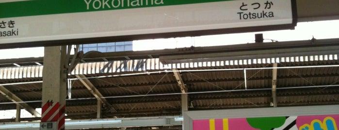 JR Yokohama Station is one of Hideo 님이 좋아한 장소.
