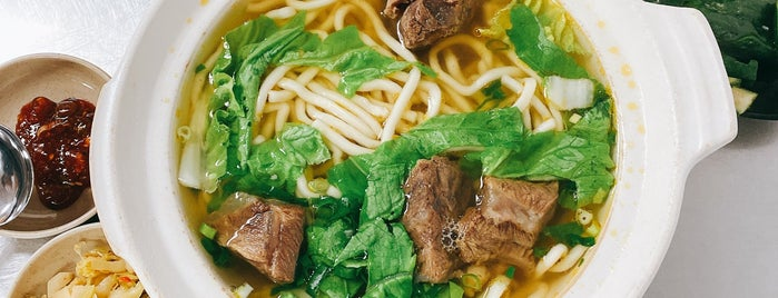 San Niu Beef Noodles is one of Kaohsiung.