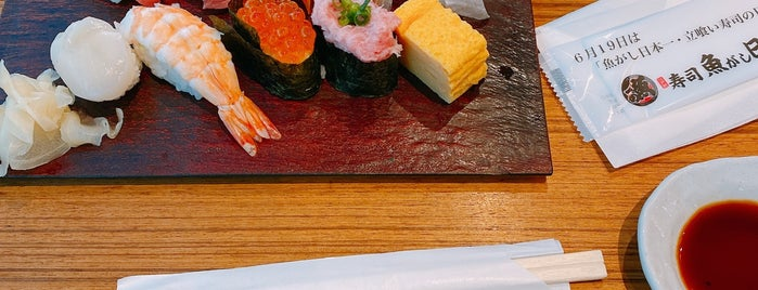 Uogashi Nihon-Ichi is one of Shank : понравившиеся места.