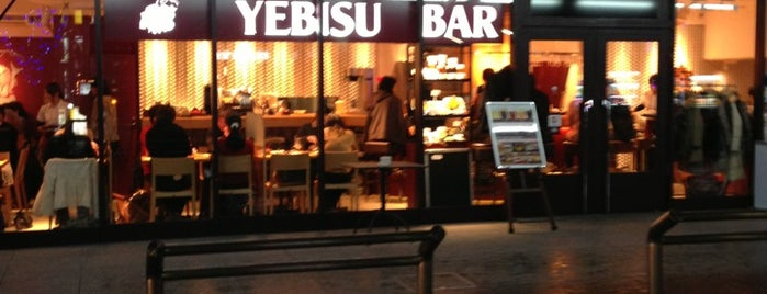 YEBISU BAR is one of This is Kyoto!.