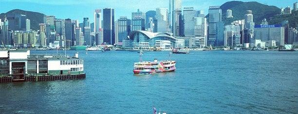 Ocean Terminal is one of Hong Kong.