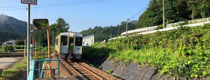 平石駅 is one of JR 키타토호쿠지방역 (JR 北東北地方の駅).