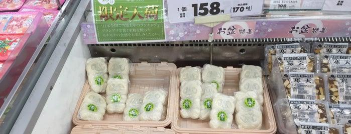 原信 燕店 is one of Lugares favoritos de Shigeo.