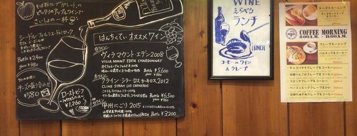 クレープとワインのお店 はんちくてい is one of Annaさんのお気に入りスポット.