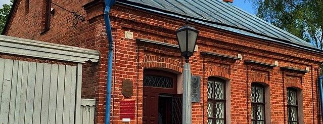 Дом-музей Марка Шагала is one of Павелさんのお気に入りスポット.