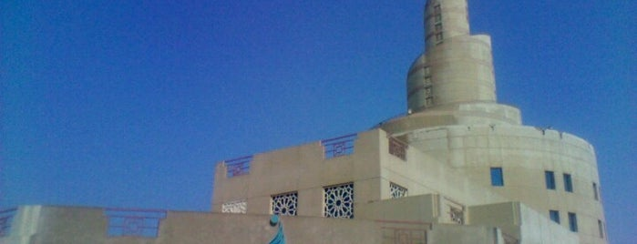 Fanar - Qatar Islamic Cultural Center is one of Volta ao Mundo oneworld: Doha.