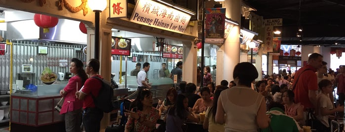Malaysian Food Street is one of Singapore Things To Do!!.
