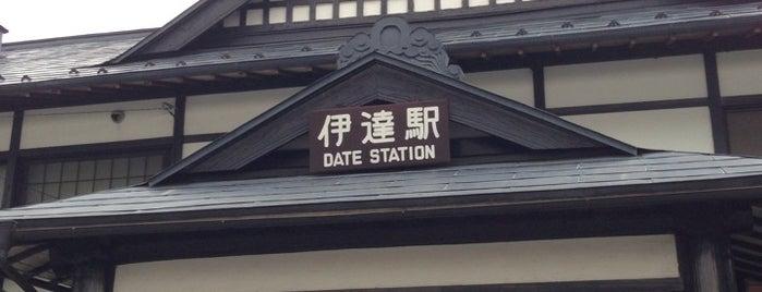 Date Station is one of JR 미나미토호쿠지방역 (JR 南東北地方の駅).