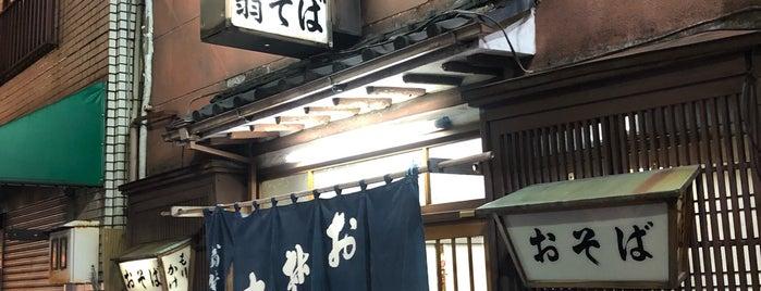 翁そば is one of Posti salvati di Hide.