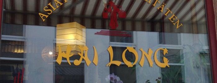 Hai Long is one of Orte, die Philipp gefallen.