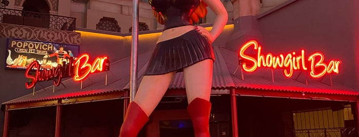 Showgirl Bar At Planet Hollywood is one of USA Las Vegas.