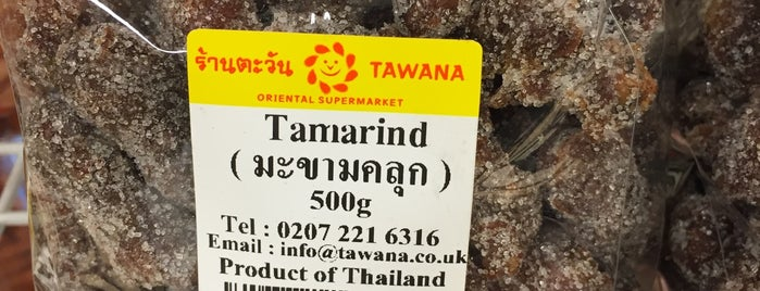 ตะวัน Tawana Thai Oriental Supermarket is one of london.