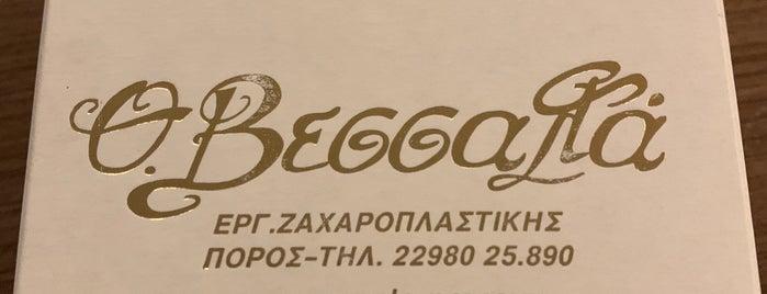 Βεσσαλάς is one of Lugares favoritos de Vangelis.