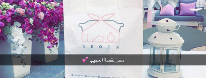 Neqsa Cafe is one of Kuwait.