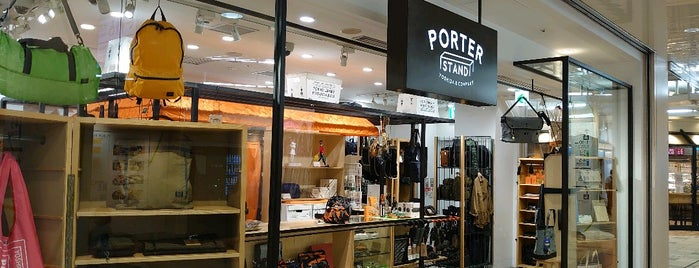 Porter Stand is one of benさんの保存済みスポット.
