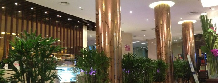 Grand Mercure Shanghai Hongqiao is one of Jorge 님이 좋아한 장소.