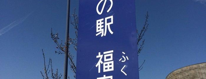 道の駅 福良 is one of アワイチポタ♪.
