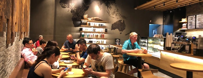 Starbucks Reserve Store is one of Singapore.