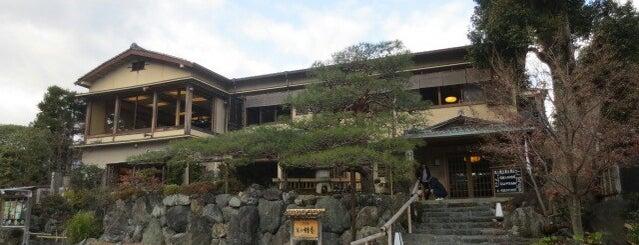 Arashiyama Benkei is one of Lugares guardados de Harika.