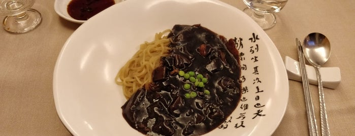 Noodle house is one of Italy Epicurious.