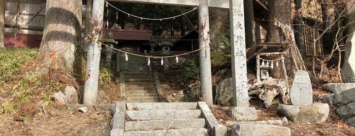 大河内池大神社 is one of 商品レビュー専門 님이 좋아한 장소.