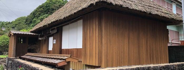 中浜万次郎生家(復元) is one of 西郷どんゆかりのスポット.