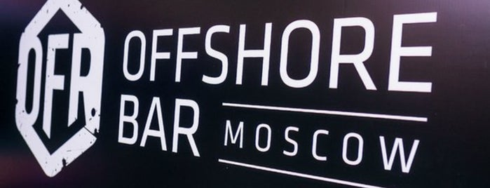 Offshore Bar is one of Moscow.