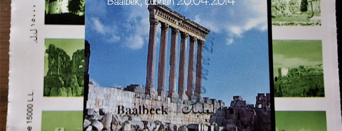 Baalbeck Ruins is one of Lebanon.