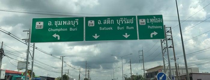 ทางแยกทางพาด is one of Road.