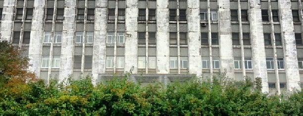 Российская таможенная академия им. В.Б. Бобкова is one of สถานที่ที่ Artur ถูกใจ.