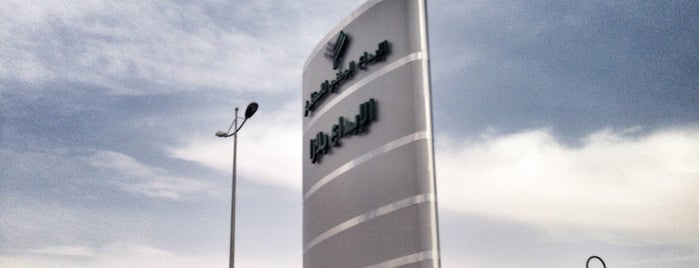 Al Ebdaa Plaza is one of Squares & Malls.